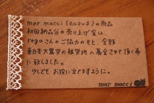 Img_0735